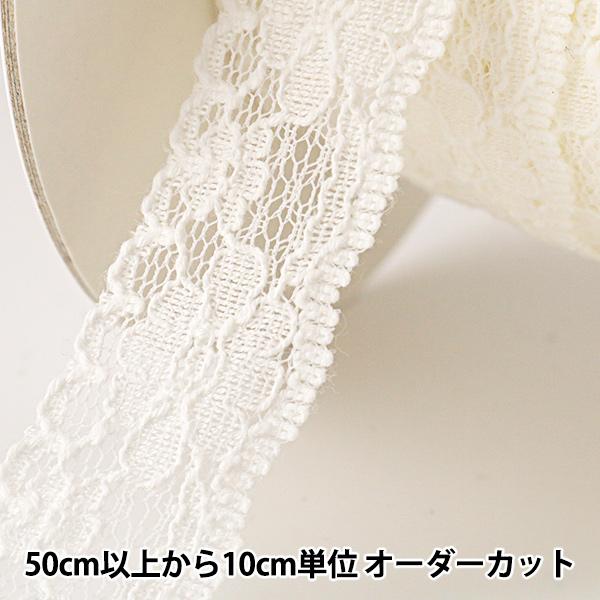 【数量5から】 『ラッセルレース 白 幅約20mm』 761530C