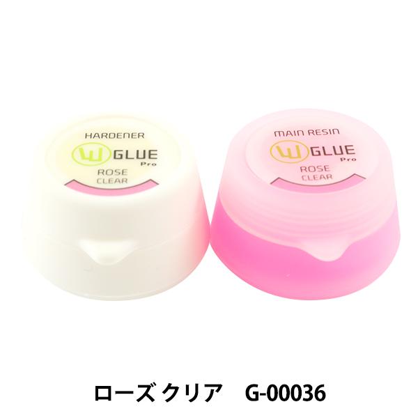 グルーデコ® 『ダブルグループロ ローズクリア G-00036』 wGlueJapan ダブルグルージャパン