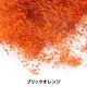 【フラワー商品最大20%オフ】 プリザーブドフラワー 『ソフトミニカスミ草 ブリックオレンジ 75702』