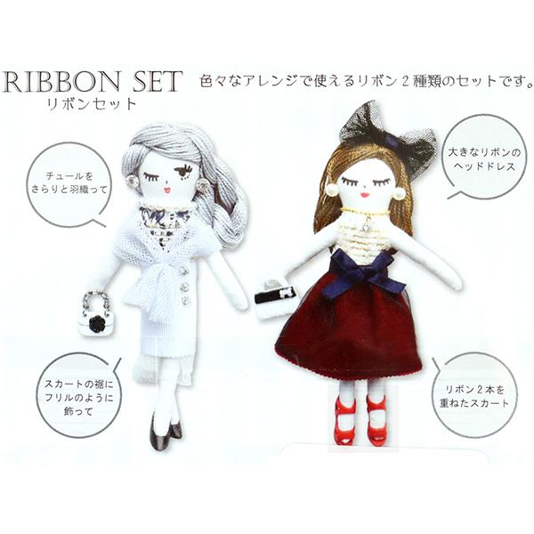 ドールチャーム素材 『ドールリボンセット5 紫×白 DUD-09』 KIYOHARA 清原