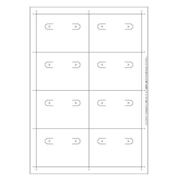 販促物 『OAピアス・イヤリング専用台紙 ホワイト L 44-7601』 SASAGAWA ササガワ ORIGINAL WORKS オリジナルワークス