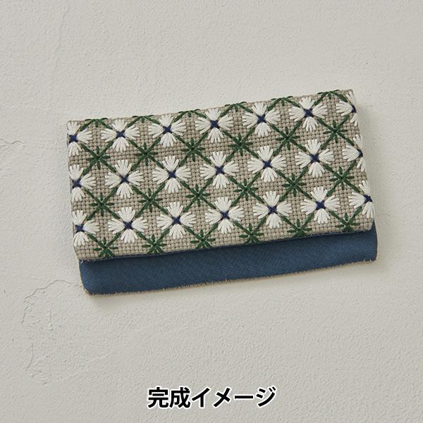刺しゅうキット 『地刺し® カードケース 菱格子の白い花 No.2325』 LECIEN ルシアン cosmo コスモ