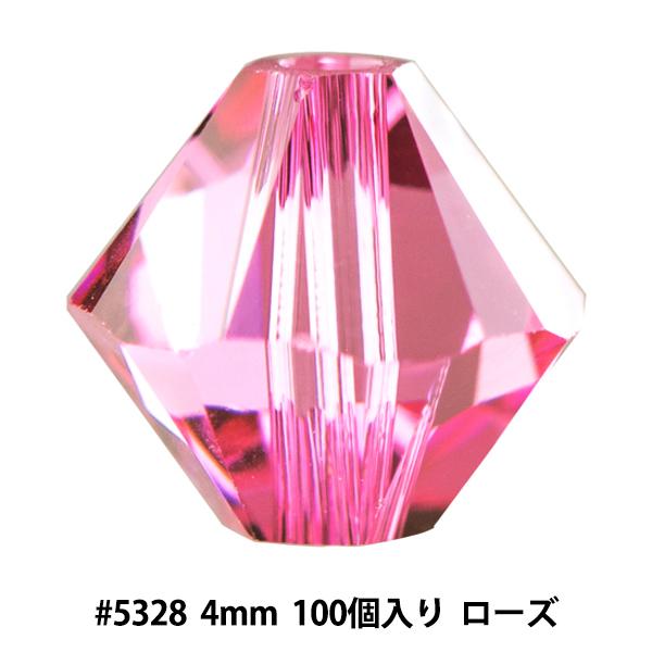 スワロフスキー 『#5328 XILION Bead ローズ 4mm 100粒』 SWAROVSKI スワロフスキー社