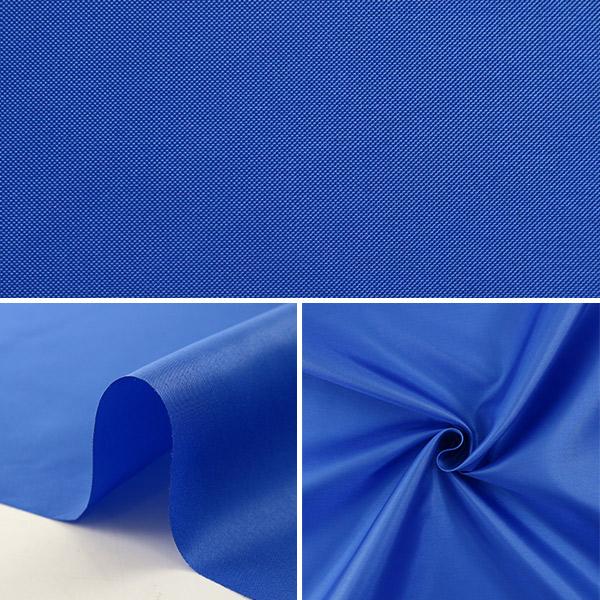 【数量5から】生地 『セラミカタフタ ブルー 210-6』