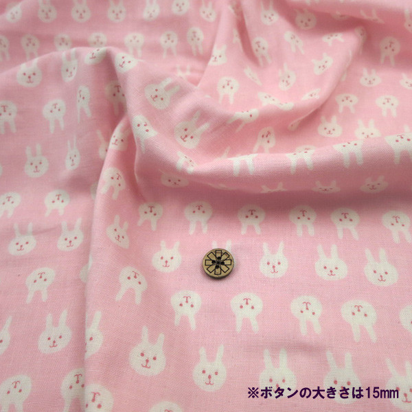 【数量5から】生地 『Wガーゼ (ダブルガーゼ) うさぎさん ピンク KTS3217-C』 COTTON KOBAYASHI コットンこばやし 小林繊維