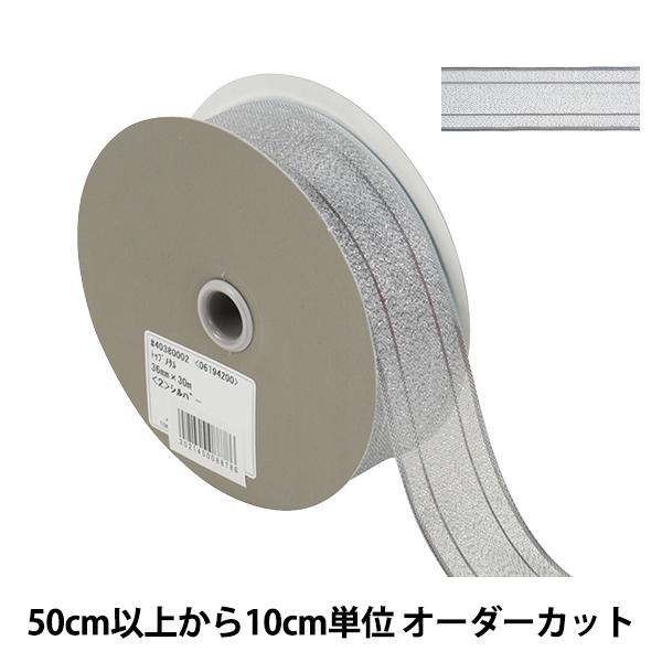 【数量5から】 リボン 『トップメタル 幅約3.6cm 2番色 40380』 TOKYO RIBBON 東京リボン