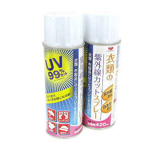 UVカットスプレー 『衣類の紫外線カットスプレー420ml』 KAWAGUCHI カワグチ 河口