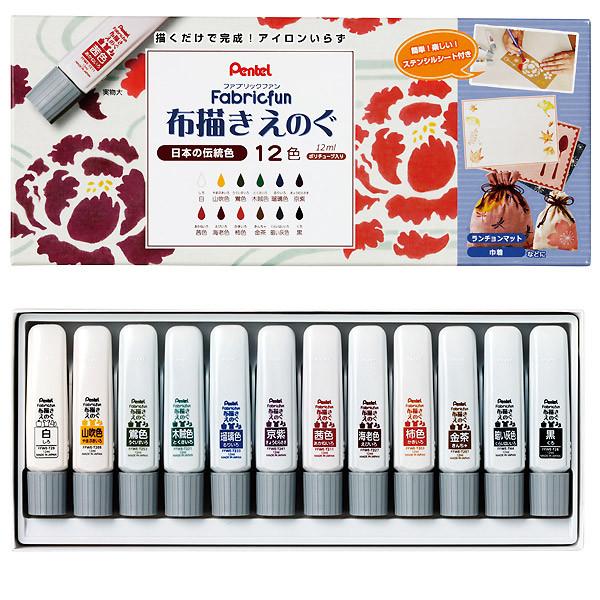 画材 『ペンテル Fabricfun 布描きえのぐ 日本の伝統色12色 FFWE-12W』