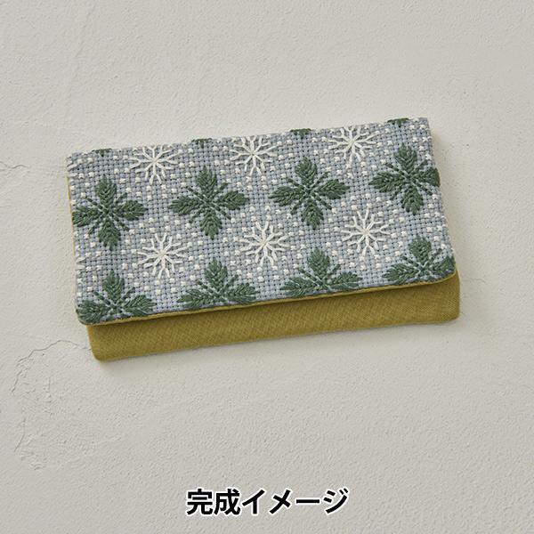 刺しゅうキット 『地刺し® カードケース ヤツデの花 No.2326』 LECIEN ルシアン cosmo コスモ