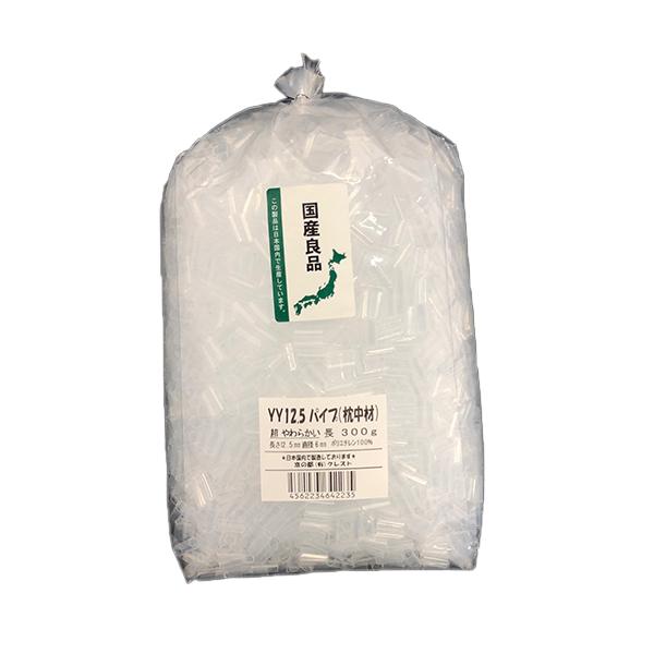 手芸わた 『パイプ 枕中材 300g YY12.5』 CREST クレスト