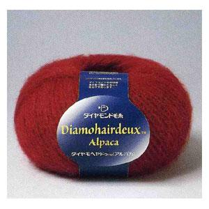 秋冬毛糸 『Dia mohairdeux Alpaca (ダイヤモヘヤドゥ アルパカ) 703番色』 DIAMOND ダイヤモンド
