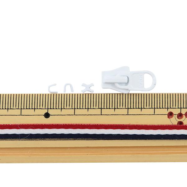 ファスナー 『スライダー&留め具セット 501 3VSCSD』 YKK ワイケーケー