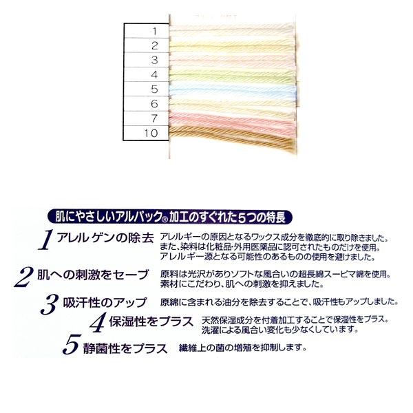 春夏毛糸 『DIAMUFFIN (ダイヤマフィン) 4 (薄い黄緑) 番色』 DIAMOND ダイヤモンド