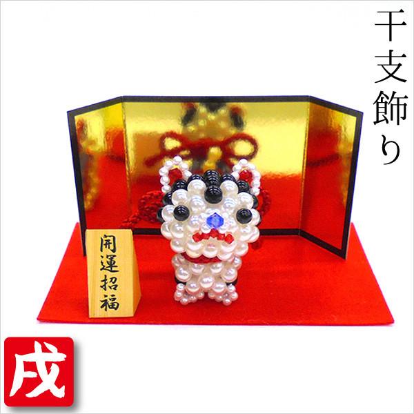 ビーズキット 『開運・子犬の置飾り BK-70』 HOBBIX 京都・西陣 ホビックス
