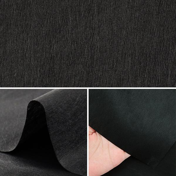 【数量5から】芯地 『不織布 クラフト35N カラー芯地 ブラック』