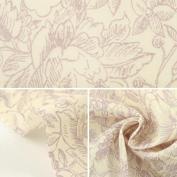 【数量5から】生地 『60ローン 単色線描き花柄 ラベンダー YUZ-785-1』 YUWA 有輪商店【ユザワヤ限定商品】