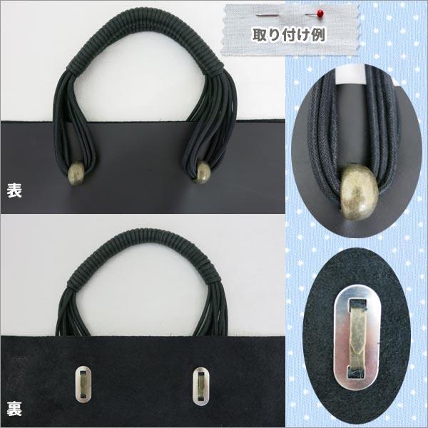 かばん材料 『ろう引き持ち手 YS-5 YS-5-C (茶) 袋物 バッグ シーズ』