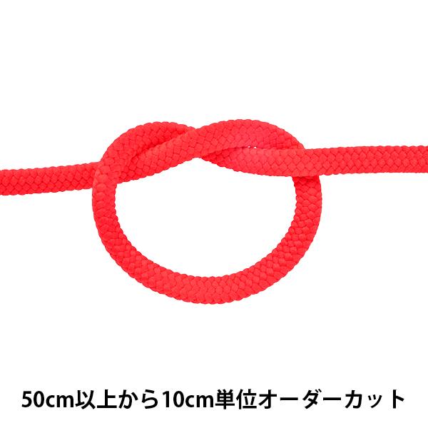 【数量5から】 手芸ひも 『クララコード 極太 7番色 KUR6000』