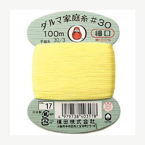 手縫糸 『ダルマ家庭糸 #30 細口 100m 22番色』 DARUMA 横田