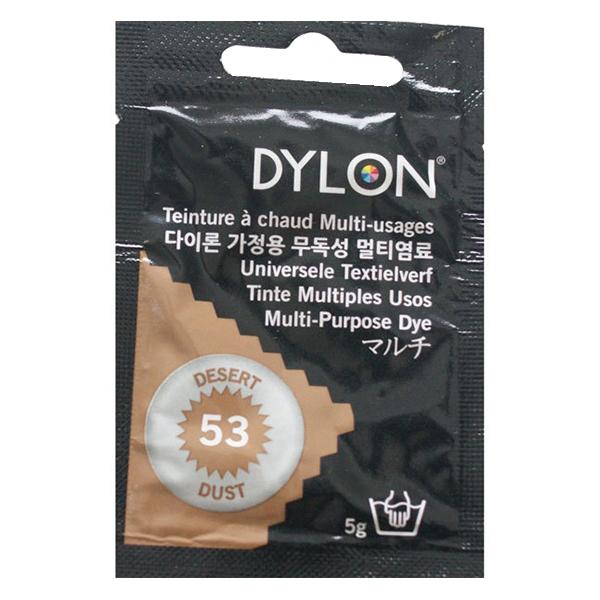 染料 『マルチブリスター 53 Desert Dust デザートダスト』 DYLON ダイロン
