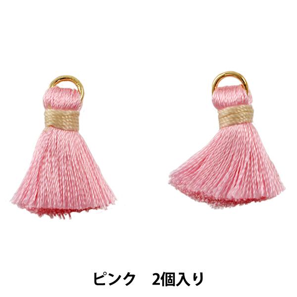 手芸パーツ 『ミニタッセル ピンク 2個入り GN-41-10』【ユザワヤ限定商品】