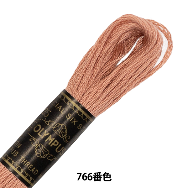 オリムパス 25番刺しゅう糸 766 [刺繍糸/ししゅう糸]