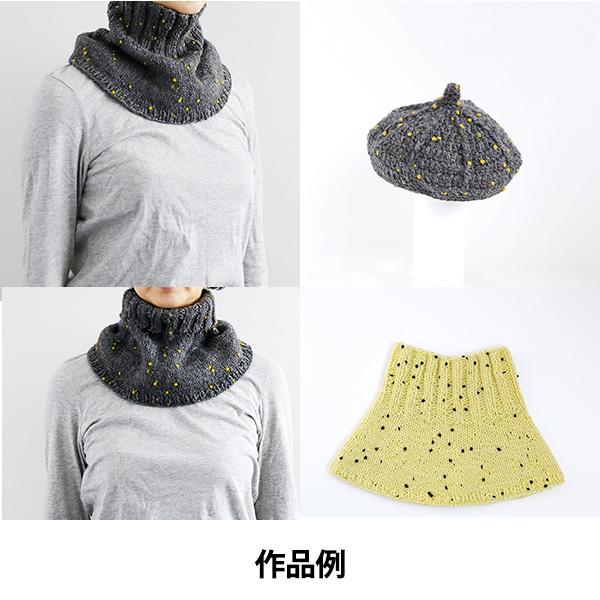 秋冬毛糸 『PomPom Wool (ポンポンウール) 10番色』 DARUMA ダルマ 横田