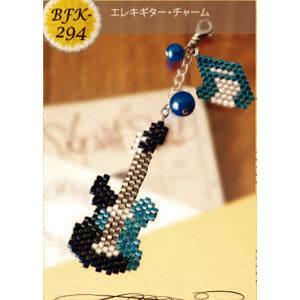 ビーズキット 『シェイプドステッチキット エレキギター・チャーム BFK-294』 MIYUKI ミユキ