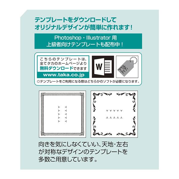 販促物 『OAブローチ・缶バッジ用台紙 ホワイト 44-7671』 SASAGAWA ササガワ ORIGINAL WORKS オリジナルワークス