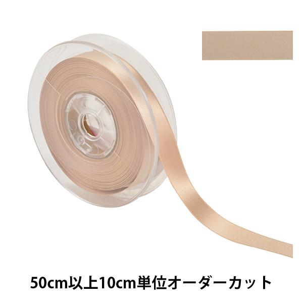 【数量5から】 リボン 『ポリエステル両面サテンリボン #3030 幅約1.5cm 36番色』