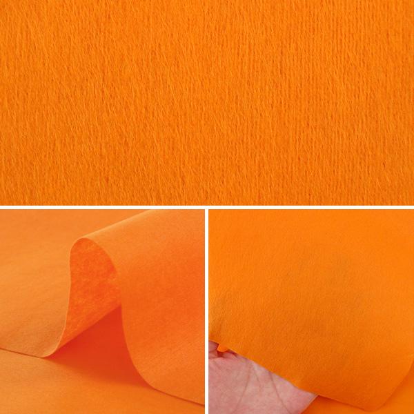 【数量5から】芯地 『不織布 クラフト35N カラー芯地 オレンジ』