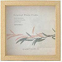 枠 『アートボックスフレーム BOXフレーム 15角 150×150mm ナチュラル』 A.P.J ART PRINT JAPAN アートプリントジャパン