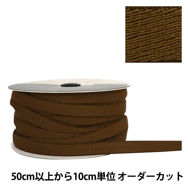 【数量5から】リボン 『ストレッチサテンリボン 9mm幅 8番色』 MOKUBA 木馬