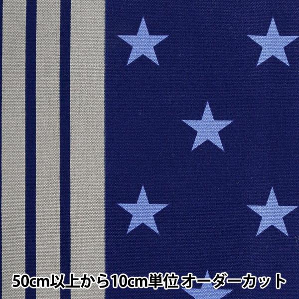 【数量5から】生地 『Tip-top collection (ティップトップコレクション) 星ストライプ 紺D オックス』
