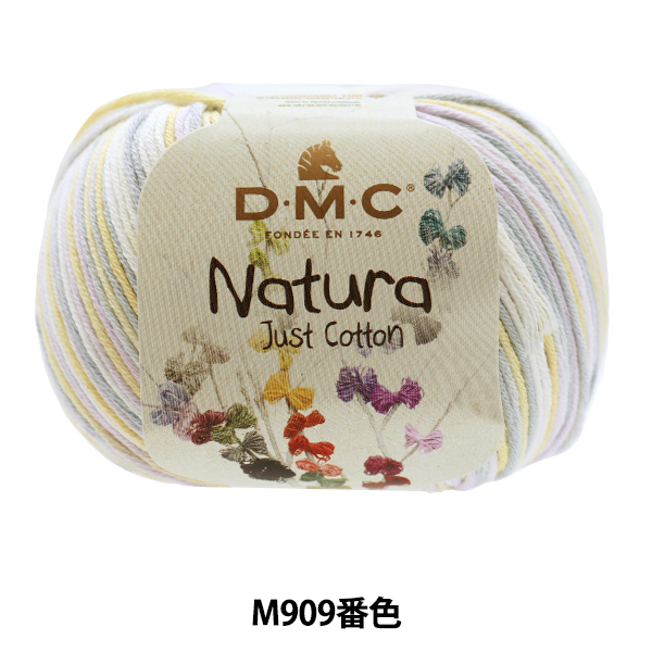 毛糸セット 『水玉トートバッグセット ナチュラマルチカラー M909番色』 DMC ディーエムシー