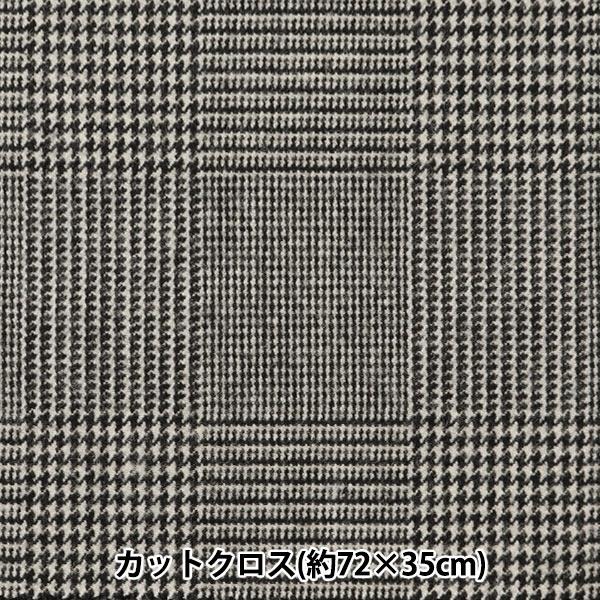 生地 『サーモライト® 2WAYストレッチ カットクロス 約72×35cm グレンチェック柄 C-OS1106-2』