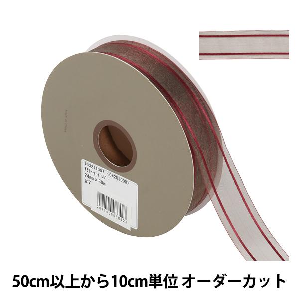 【数量5から】 リボン 『Wライナーオーガンジー 幅約2.4cm 7番色 33211』 TOKYO RIBBON 東京リボン