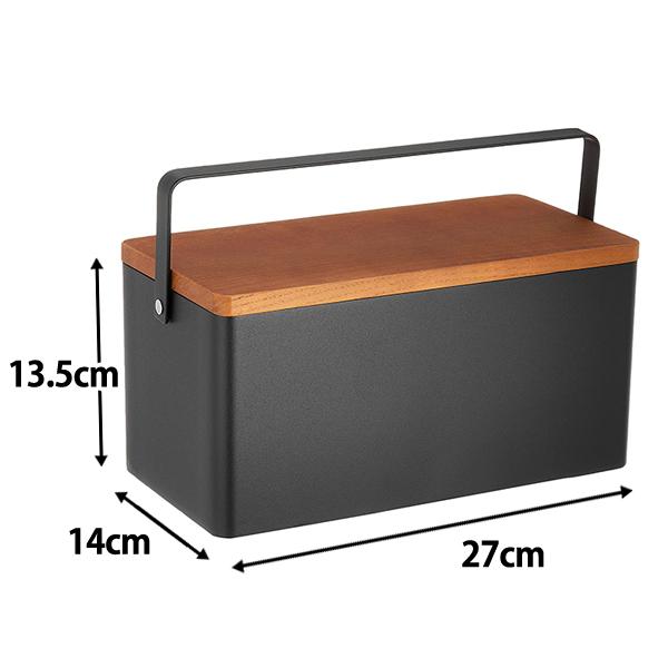 ソーイングボックス 『裁縫箱 タワー ブラック 5061』