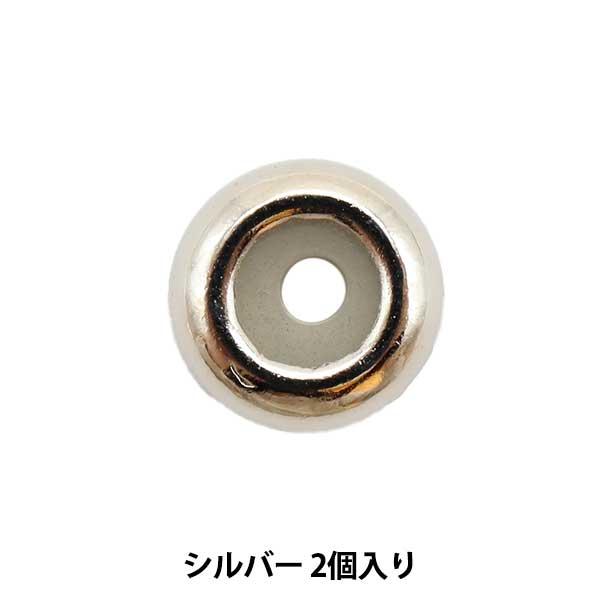 金具 『シリコン入ストッパー シルバー 2個入り』