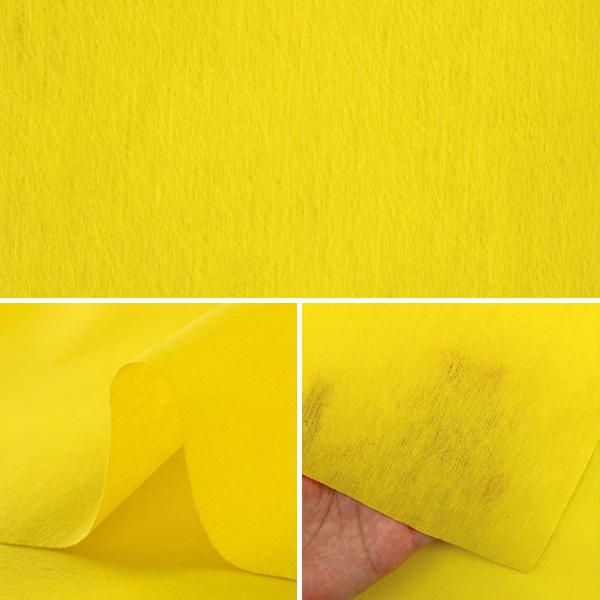【数量5から】芯地 『不織布 クラフト35N カラー芯地 イエロー』