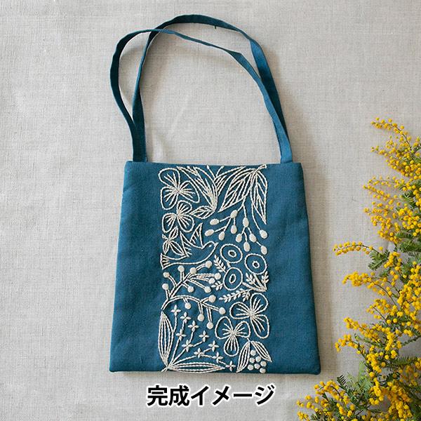 Piece (ピース) 刺しゅうキット 『小鳥と草花の小さなバッグ Blue×Ecru (ブルー×エクリュ) PHC-083-1』