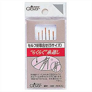 手縫い針 『セルフ針 取合せ 13-305』 Clover クロバー