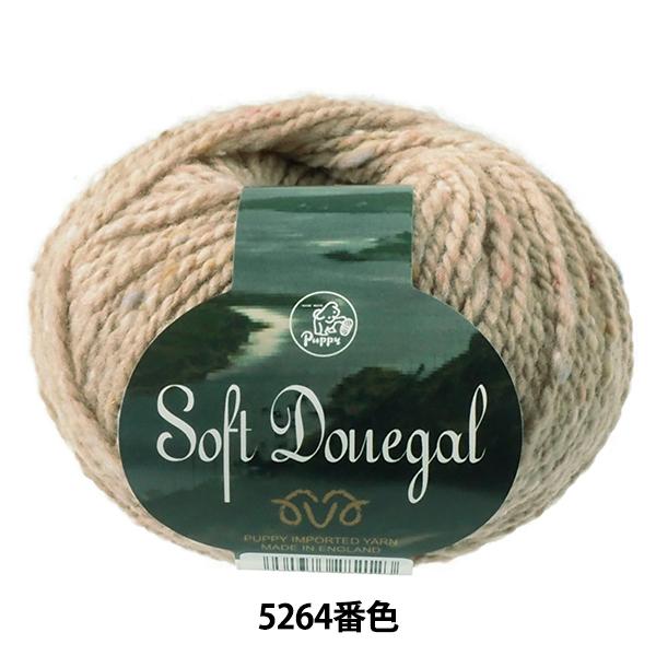 秋冬毛糸 『Soft Douegal (ソフトドネガル) 5264番色』 Puppy パピー