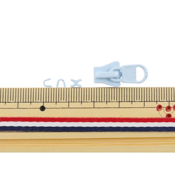 ファスナー 『スライダー&留め具セット 542 3VSCSD』 YKK ワイケーケー