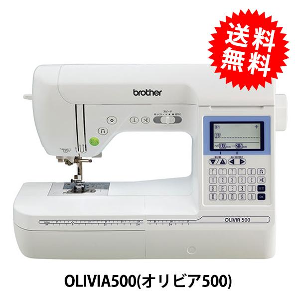 家庭用ミシン本体 『OLIVIA500 (オリビア500) フットコントローラー付属 CPH5301』 brother ブラザー