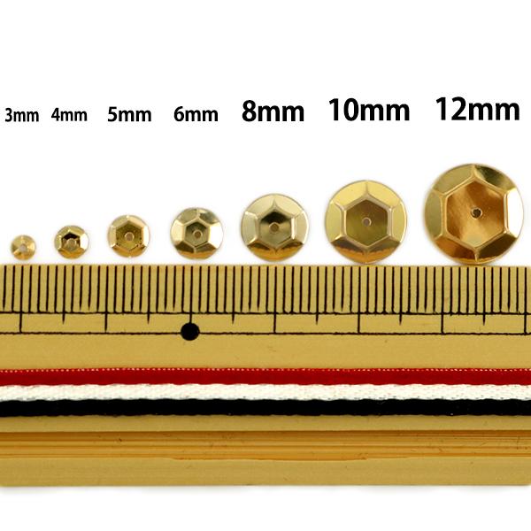 スパンコール 『亀甲 8mm CUP 0番色』
