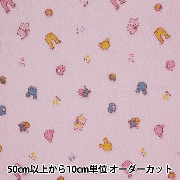 【数量5から】生地 『Wガーゼ (ダブルガーゼ) プリント こどもモチーフ柄 ピンク 7845-2C』