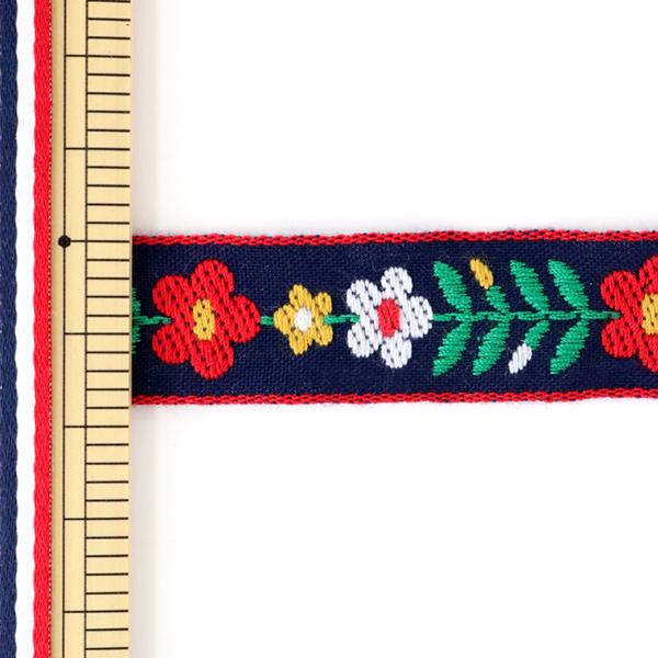 【数量5から】手芸テープ 『チロリアンテープ 144-21-055』 DARIN ダリン