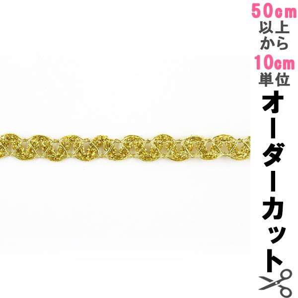 【数量5から】手芸ブレード 『メタルブレード 1207-GO』