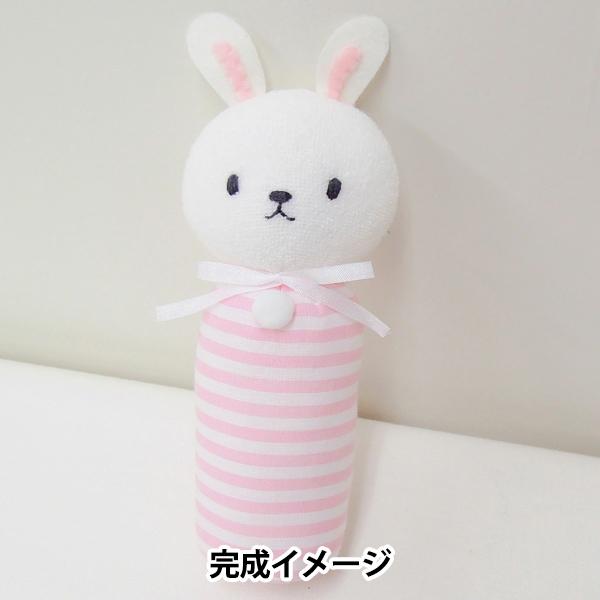 手芸キット 『どうぶつスティックガラガラキット コウサギ MAIM-200』 KIYOHARA 清原
